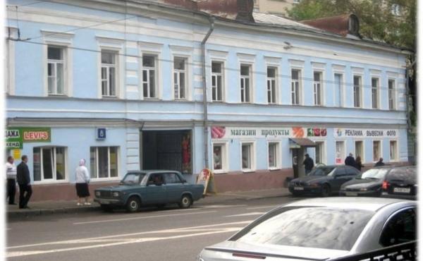 Palazzetto in vendita a pochi minuti dal metrò Baumanskaya