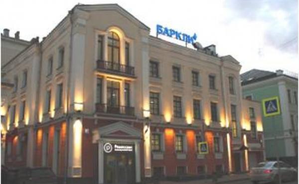 Palazzetto in affitto per uffici o centro medico su Bol'shaya Nikitskaya