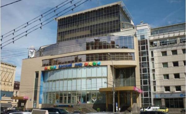 Complesso multifunzionale in vendita in blocco su Krasnaya Presnya