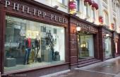Spazio fronte strada per boutique di lusso sulla Nikol'skaya