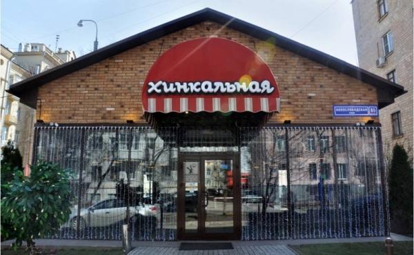Raro immobile indipendente di 131 mq complessivi in zona Mendeleevskaya