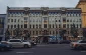 Uffici in affitto in elegante palazzo zona Patriarch's Ponds
