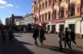 Locale per ristorazione in zona pedonale sull'Arbat