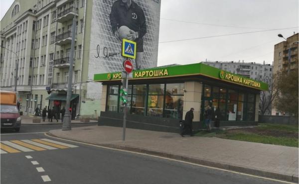 Edificio fronte strada per bar/fast-food in affitto zona Taganskaya/Marxistskaya