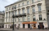 Locale fronte strada su Nevsky Prospekt in vendita come investimento a reddito