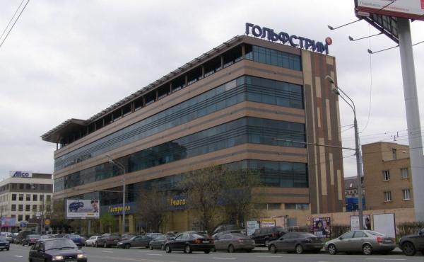 Ufficio di ampia metratura in vendita in complesso classe