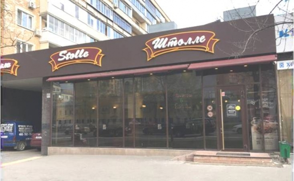Locale bilivello per ristorazione su Komsomol'sky Prospekt
