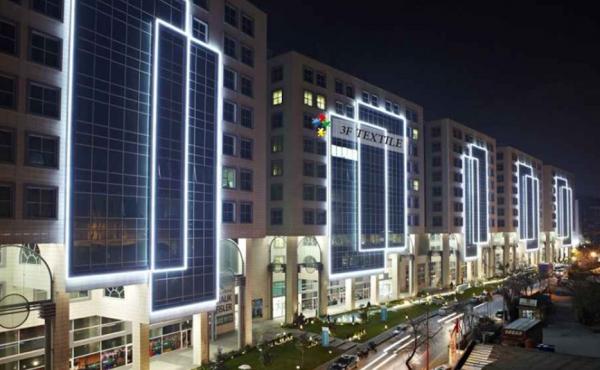 Ufficio affittato ad azienda leader del tessile in vendita a Istanbul