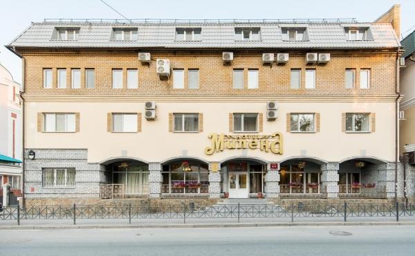 Ex-hotel 3-stelle in vendita a Kazan'