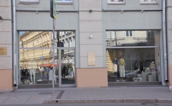 Spazio fronte strada per boutique di lusso sulla Petrovka