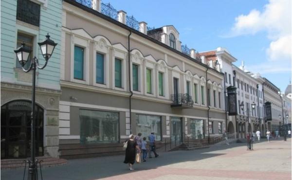 Edificio accostato in vendita in zona pedonale a Kazan'