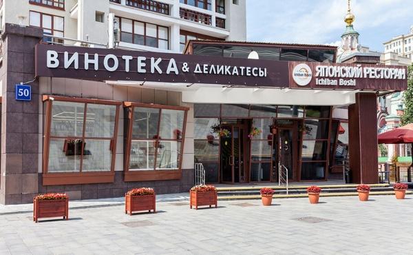Spazio fronte strada di 95 m2 su Bol'shaya Yakimanka
